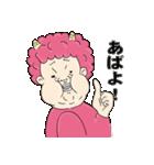 地獄の鬼さん(個別スタンプ:36)