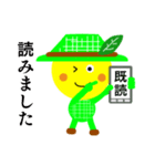 メロちゃんリアクションパック2(個別スタンプ:01)