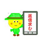 メロちゃんリアクションパック2(個別スタンプ:03)