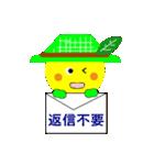 メロちゃんリアクションパック2(個別スタンプ:04)