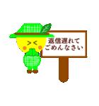 メロちゃんリアクションパック2(個別スタンプ:06)