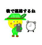 メロちゃんリアクションパック2(個別スタンプ:07)