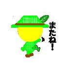メロちゃんリアクションパック2(個別スタンプ:09)