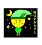 メロちゃんリアクションパック2(個別スタンプ:10)