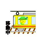 メロちゃんリアクションパック2(個別スタンプ:13)