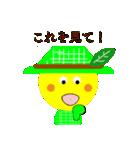 メロちゃんリアクションパック2(個別スタンプ:15)