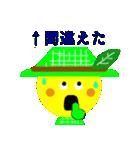 メロちゃんリアクションパック2(個別スタンプ:16)