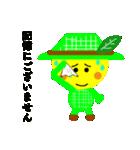 メロちゃんリアクションパック2(個別スタンプ:19)