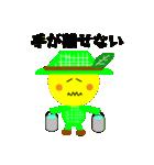 メロちゃんリアクションパック2(個別スタンプ:20)
