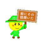 メロちゃんリアクションパック2(個別スタンプ:21)