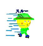メロちゃんリアクションパック2(個別スタンプ:27)