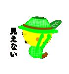 メロちゃんリアクションパック2(個別スタンプ:28)