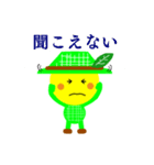 メロちゃんリアクションパック2(個別スタンプ:29)