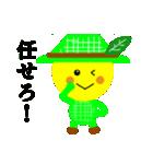 メロちゃんリアクションパック2(個別スタンプ:30)