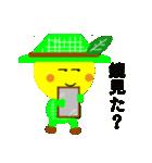 メロちゃんリアクションパック2(個別スタンプ:31)