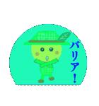 メロちゃんリアクションパック2(個別スタンプ:32)