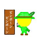 メロちゃんリアクションパック2(個別スタンプ:36)