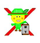 メロちゃんリアクションパック2(個別スタンプ:39)