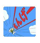 妖怪ウォッチ アニメスタンプ2(個別スタンプ:05)