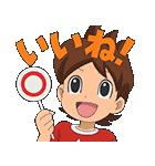 妖怪ウォッチ アニメスタンプ2(個別スタンプ:06)
