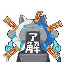 妖怪ウォッチ アニメスタンプ2(個別スタンプ:07)