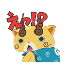 妖怪ウォッチ アニメスタンプ2(個別スタンプ:16)