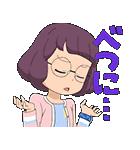 妖怪ウォッチ アニメスタンプ2(個別スタンプ:17)