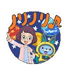 妖怪ウォッチ アニメスタンプ2(個別スタンプ:19)