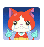 妖怪ウォッチ アニメスタンプ2(個別スタンプ:20)