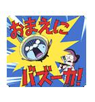 妖怪ウォッチ アニメスタンプ2(個別スタンプ:21)