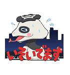 妖怪ウォッチ アニメスタンプ2(個別スタンプ:22)