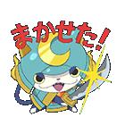 妖怪ウォッチ アニメスタンプ2(個別スタンプ:24)