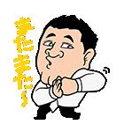 ザキヤマ ボイススタンプ(個別スタンプ:02)
