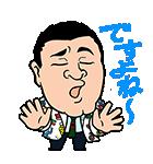ザキヤマ ボイススタンプ(個別スタンプ:03)