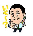 ザキヤマ ボイススタンプ(個別スタンプ:07)