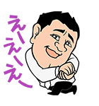 ザキヤマ ボイススタンプ(個別スタンプ:08)
