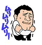 ザキヤマ ボイススタンプ(個別スタンプ:09)