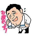 ザキヤマ ボイススタンプ(個別スタンプ:14)