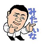 ザキヤマ ボイススタンプ(個別スタンプ:15)