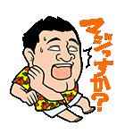 ザキヤマ ボイススタンプ(個別スタンプ:17)