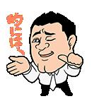 ザキヤマ ボイススタンプ(個別スタンプ:18)