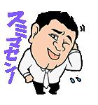 ザキヤマ ボイススタンプ(個別スタンプ:21)