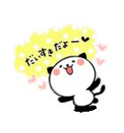 めっちゃ使える!パンダねこ 好き!大好き!!(個別スタンプ:01)
