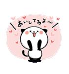 めっちゃ使える!パンダねこ 好き!大好き!!(個別スタンプ:02)