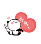 めっちゃ使える!パンダねこ 好き!大好き!!(個別スタンプ:03)