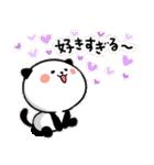 めっちゃ使える!パンダねこ 好き!大好き!!(個別スタンプ:04)