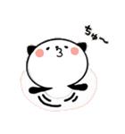 めっちゃ使える!パンダねこ 好き!大好き!!(個別スタンプ:05)