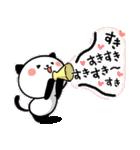 めっちゃ使える!パンダねこ 好き!大好き!!(個別スタンプ:07)