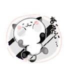 めっちゃ使える!パンダねこ 好き!大好き!!(個別スタンプ:08)