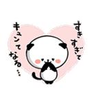 めっちゃ使える!パンダねこ 好き!大好き!!(個別スタンプ:09)